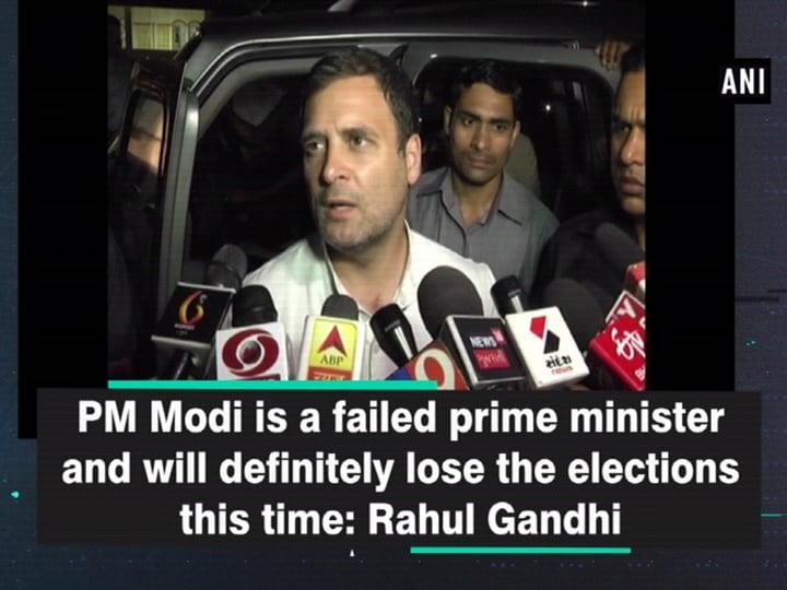 PM Modi is a failed prime minister and will definitely lose the elections this time: Rahul Gandhi