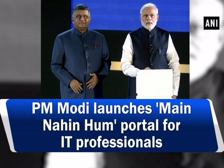 PM Modi launches 'Main Nahin Hum' portal for IT professionals