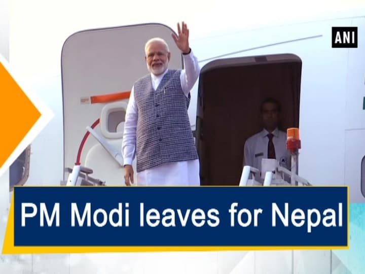 PM Modi leaves for Nepal