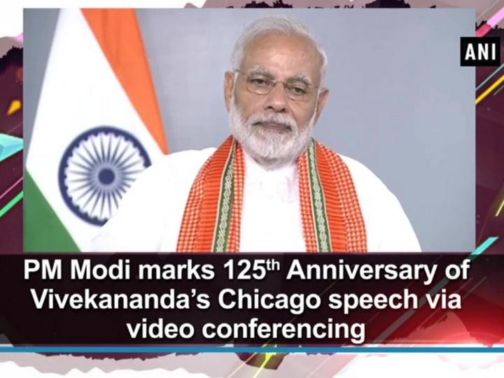 PM Modi marks 125th Anniversary of Vivekananda's Chicago speech via video conferencing