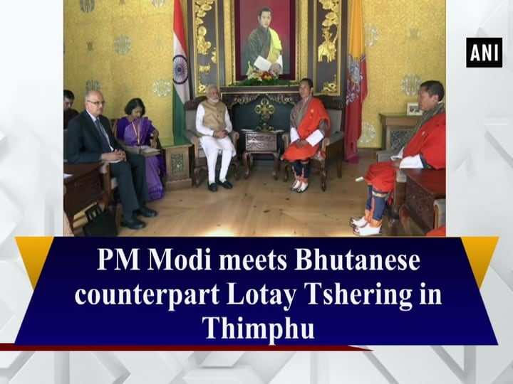 PM Modi meets Bhutanese counterpart Lotay Tshering in Thimphu