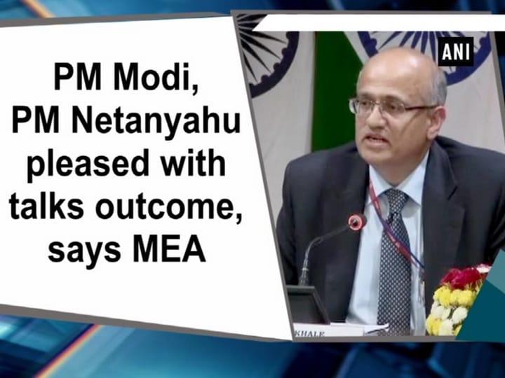 PM Modi, PM Netanyahu pleased with talks outcome, says MEA