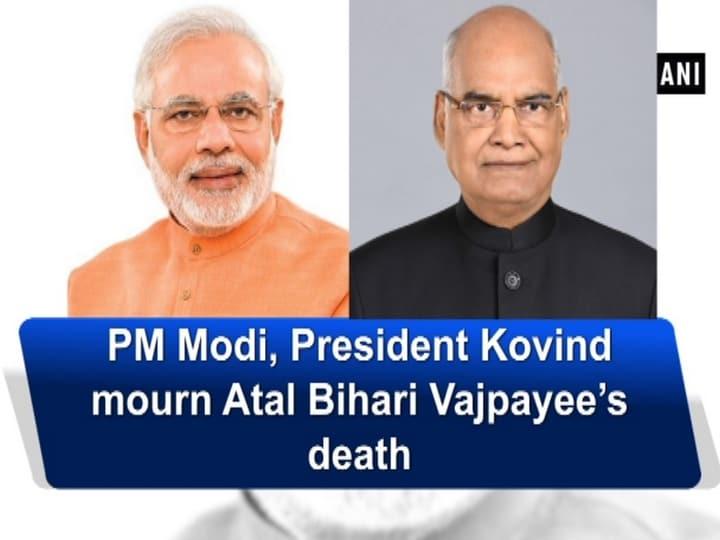 PM Modi, President Kovind mourn Atal Bihari Vajpayee's death