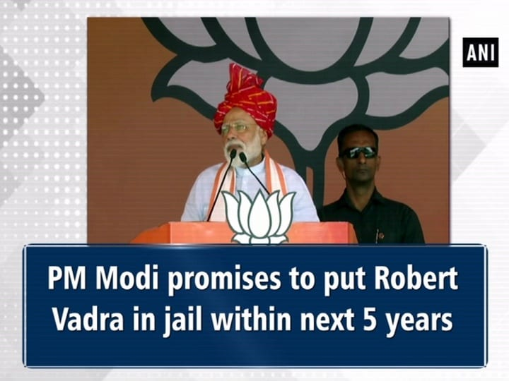 PM Modi promises to put Robert Vadra in jails within next 5 years