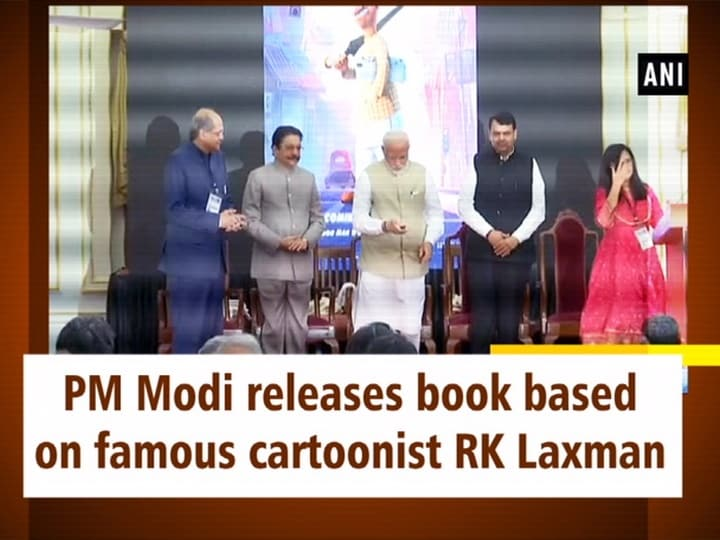 PM Modi releases book based on famous cartoonist RK Laxman