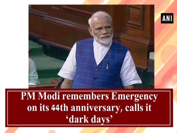 PM Modi remembers Emergency on its 44th anniversary, calls it 'dark days'