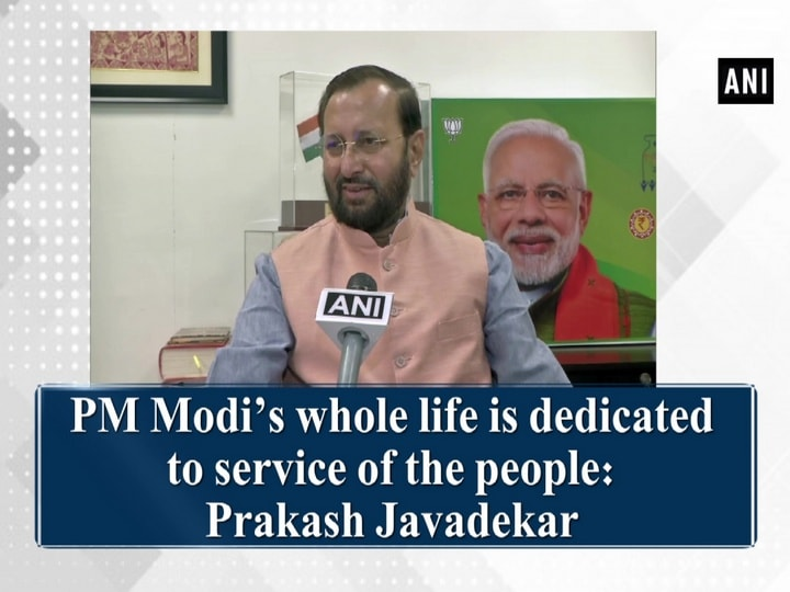 PM Modi's whole life is dedicated to service of the people: Prakash Javadekar