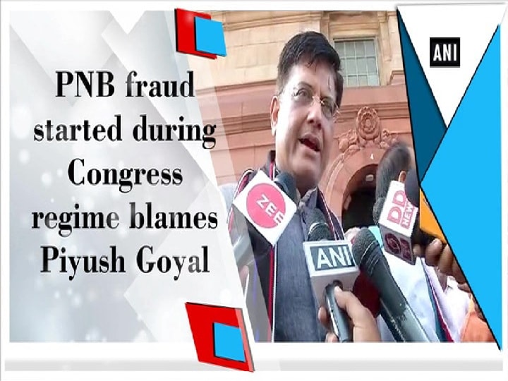 PNB fraud started during Congress regime blames Piyush Goyal