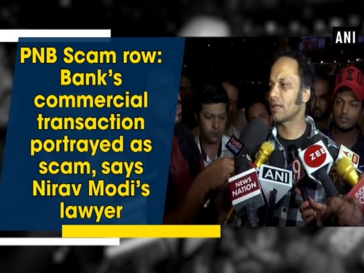 PNB Scam row: Bank's commercial transaction portrayed as scam, says Nirav Modi's lawyer