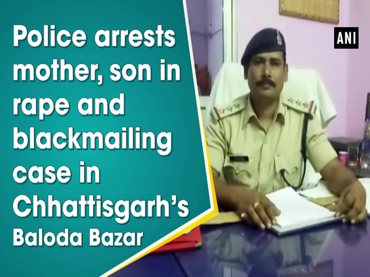 Police arrests mother, son in rape and blackmailing case in Chhattisgarh's Baloda Bazar