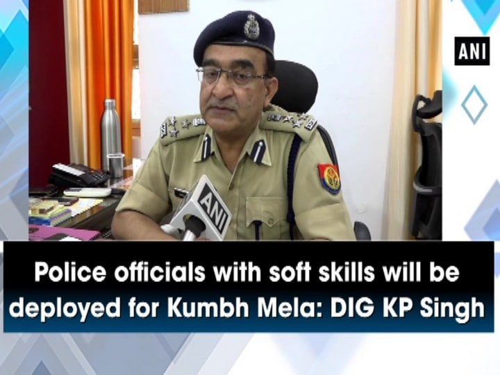 Police officials with soft skills will be deployed for Kumbh Mela: DIG KP Singh