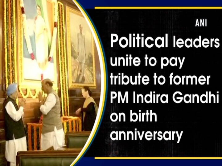 Political leaders unite to pay tribute to former PM Indira Gandhi on birth anniversary
