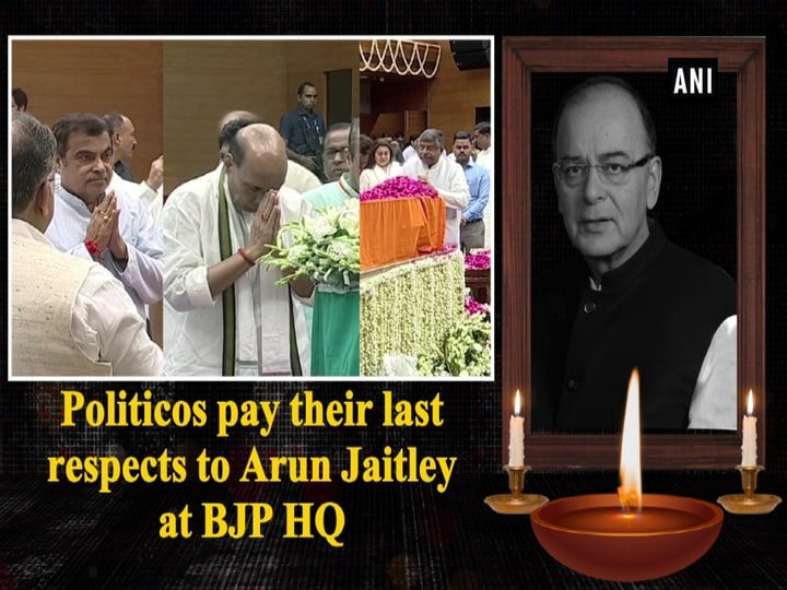 Politicos pay their last respects to Arun Jaitley at BJP HQ