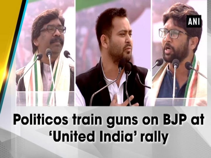 Politicos train guns on BJP at 'United India' rally
