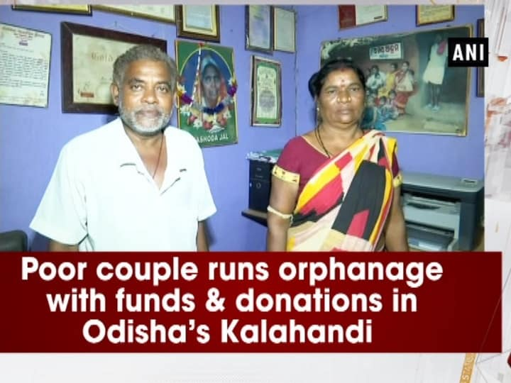 Poor couple runs orphanage with funds and donations in Odisha's Kalahandi