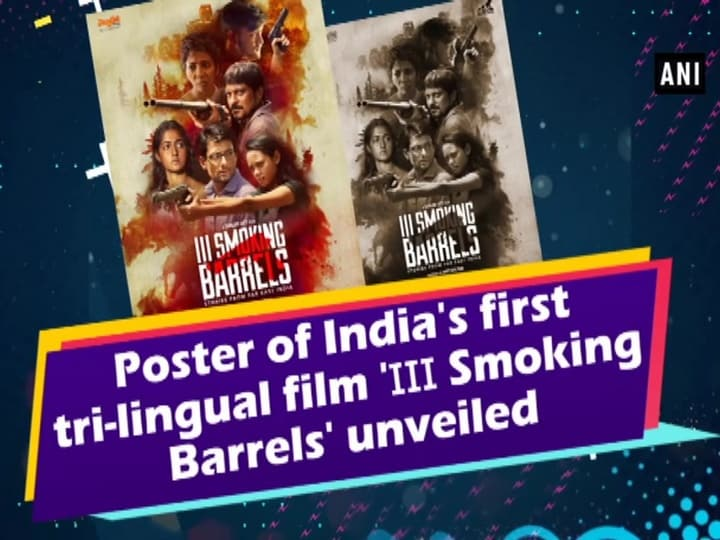 Poster of India's first tri-lingual film 'III Smoking Barrels' unveiled