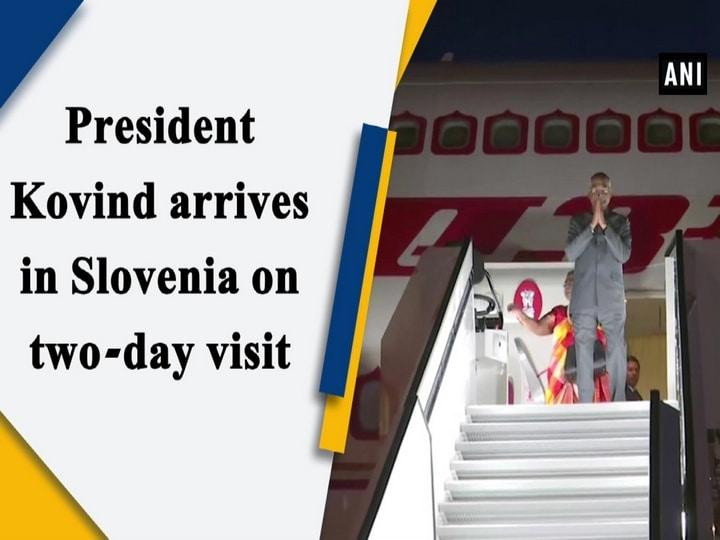 President Kovind arrives in Slovenia on two-day visit