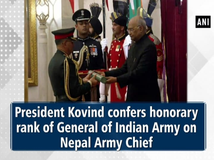 President Kovind confers honorary rank of General of Indian Army on Nepal Army Chief