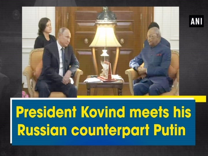 President Kovind meets his Russian counterpart Putin
