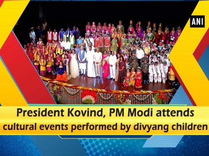 President Covind, Prime Modi, participated in Divi children at cultural events