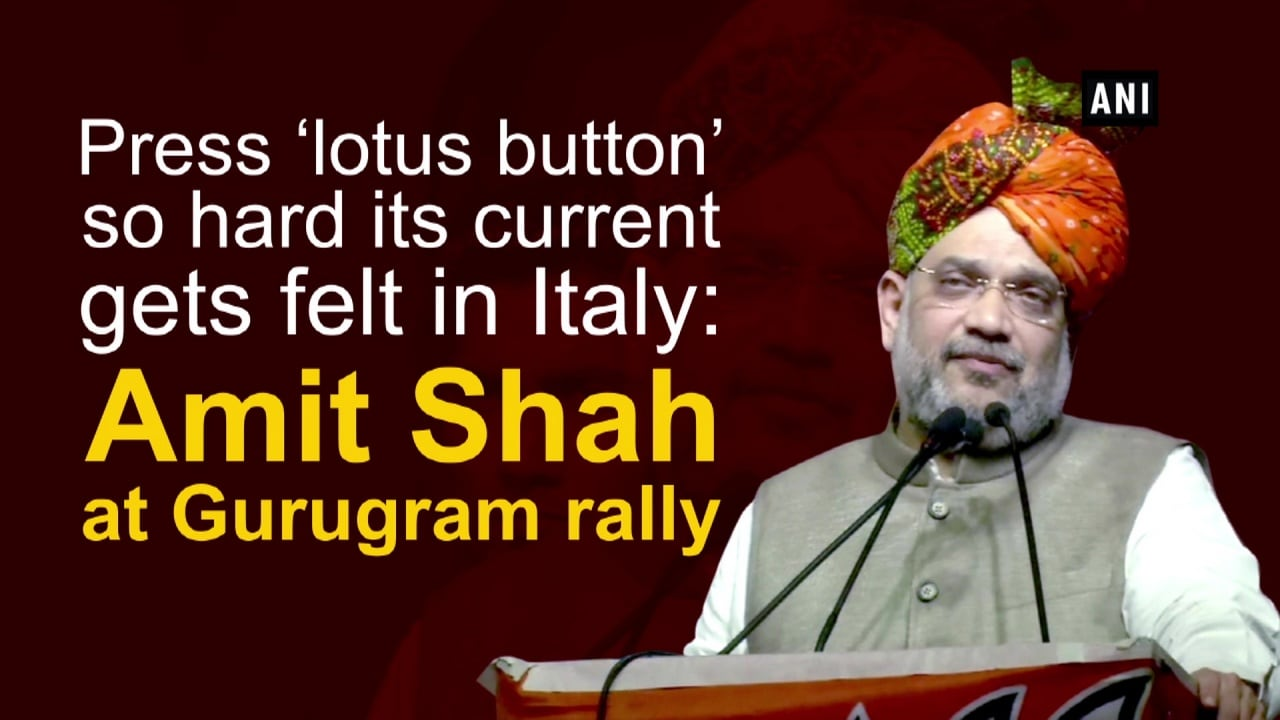 Press 'lotus button' so hard its current gets felt in Italy: Amit Shah at Gurugram rally