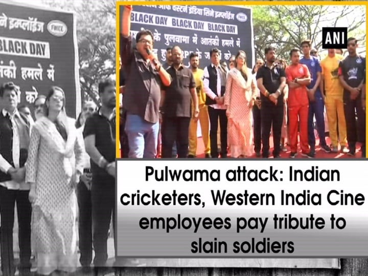 Pulwama attack: Indian cricketers, Western India Cine employees pay tribute to slain soldiers