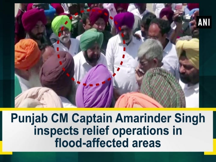 Punjab CM Captain Amarinder Singh inspects relief operations in flood-affected areas