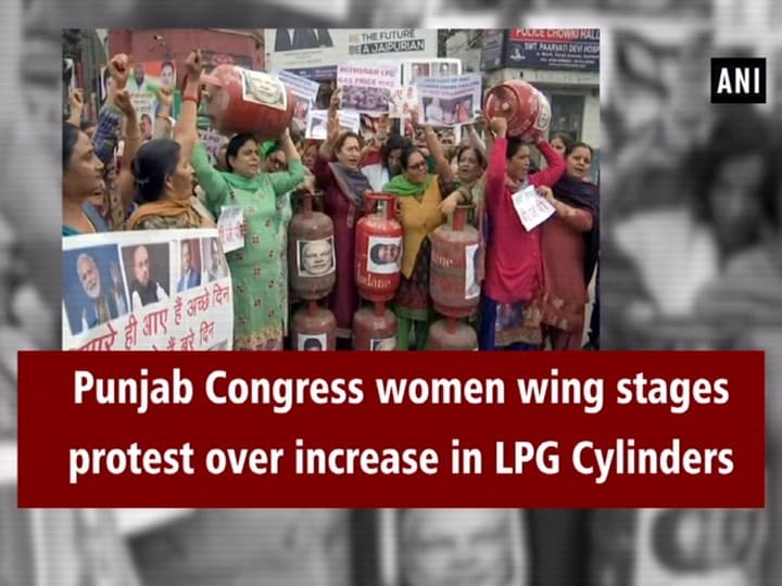 Punjab Congress women wing stages protest over increase in LPG Cylinders