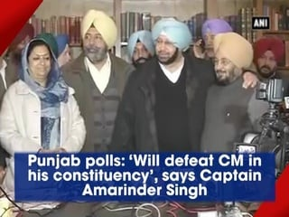 Punjab polls: 'Will defeat CM in his constituency', says Captain Amarinder Singh