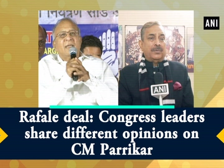 Rafale deal: Congress leaders share different opinions on CM Parrikar