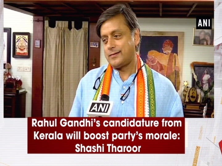 Rahul Gandhi's candidature from Kerala will boost party's morale: Shashi Tharoor