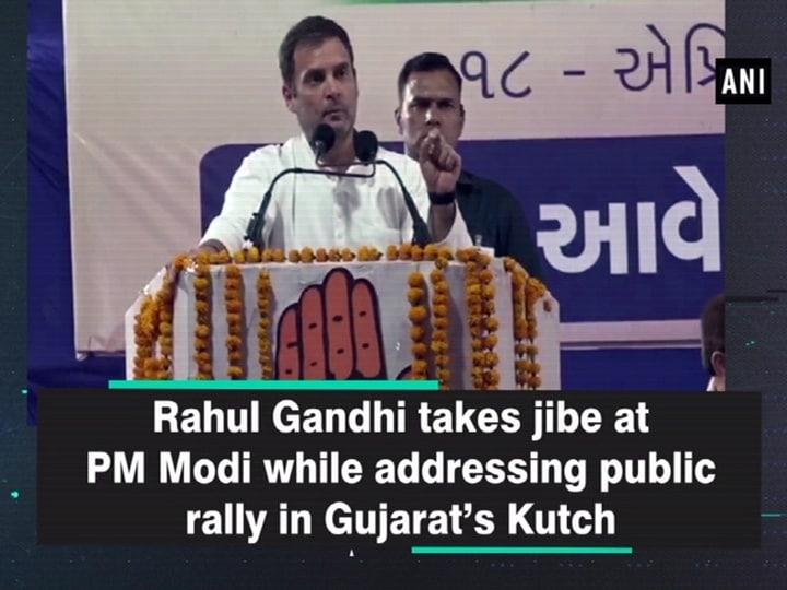 Rahul Gandhi takes jibe at PM Modi while addressing public rally in Gujarat's Kutch