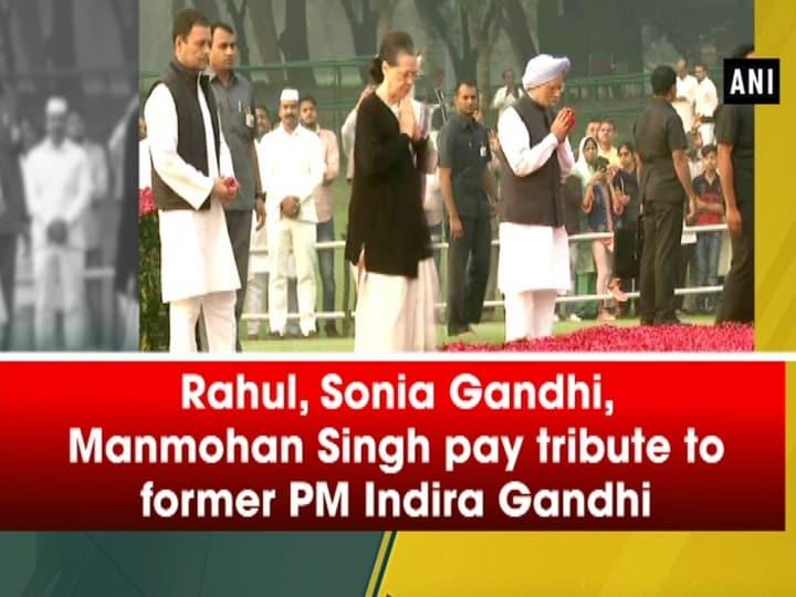 Rahul, Sonia Gandhi, Manmohan Singh pay tribute to former PM Indira Gandhianniversary