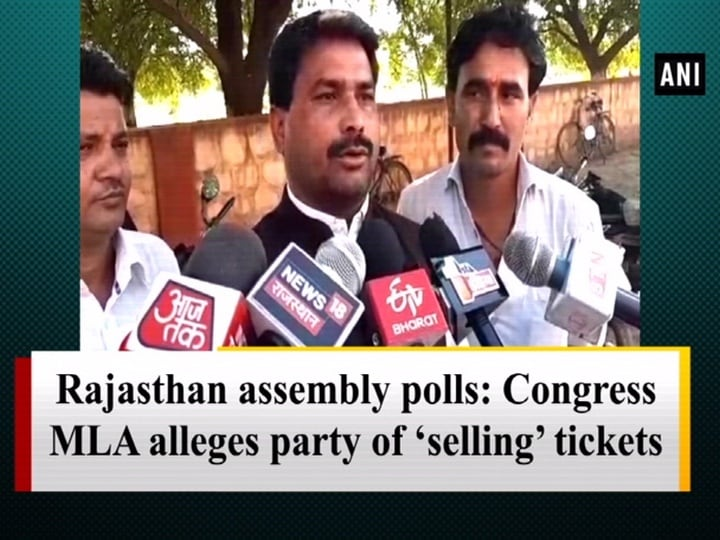 Rajasthan assembly polls: Congress MLA alleges party of 'selling' tickets