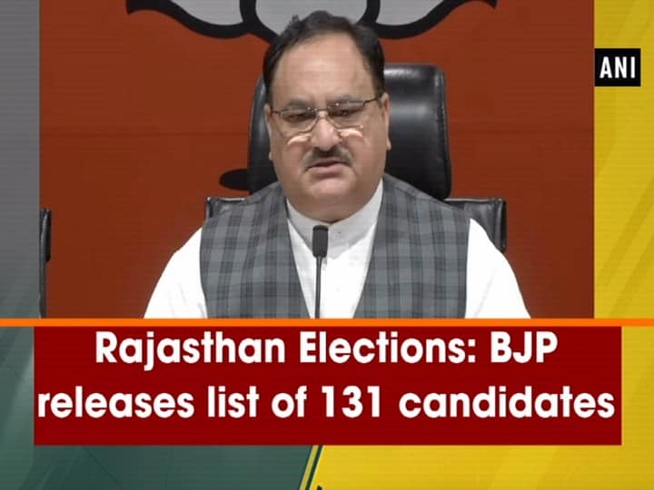 Rajasthan Elections: BJP releases list of 131 candidates