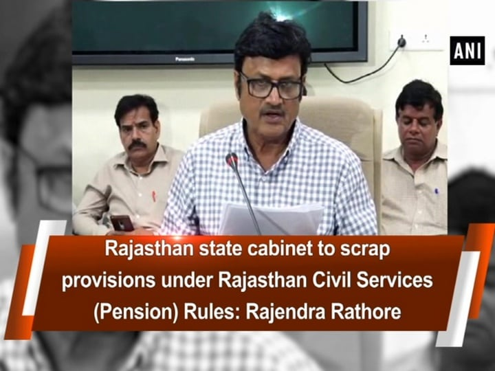 Rajasthan state cabinet to scrap provisions under Rajasthan Civil Services (Pension) Rules: Rajendra Rathore