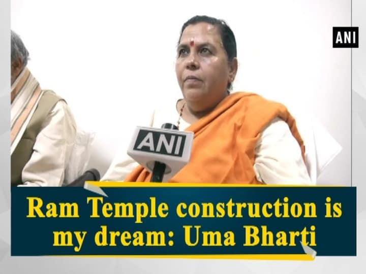 Ram Temple construction is my dream: Uma Bharti