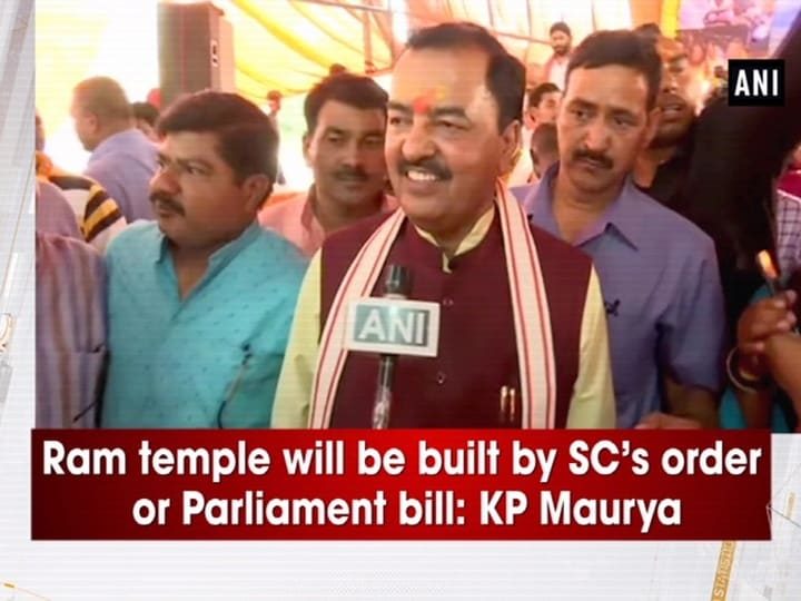 Ram temple will be built by SC's order or Parliament bill: KP Maurya