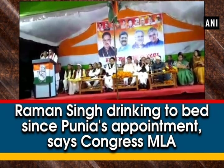 Raman Singh drinking to bed since Punia's appointment, says Congress MLA