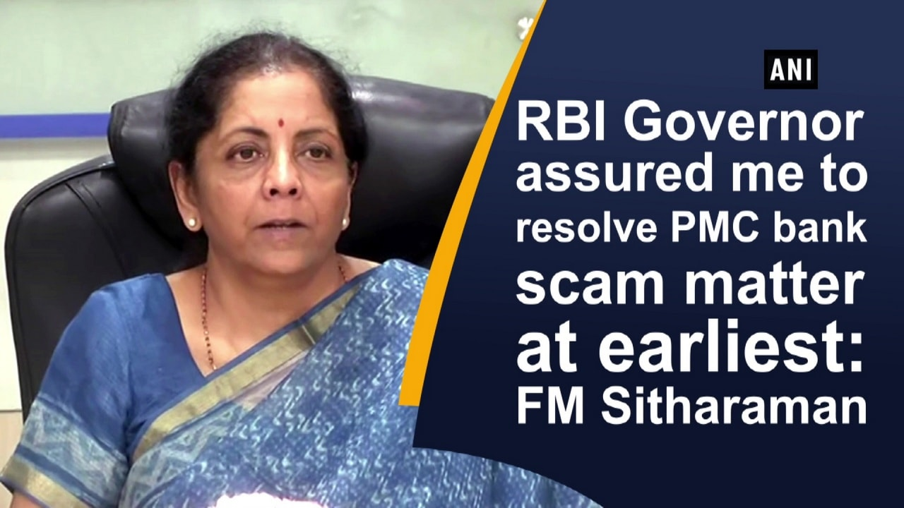 RBI Governor assured me to resolve PMC bank scam matter at earliest: FM Sitharaman