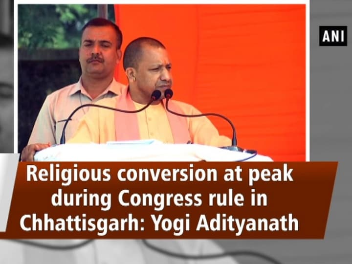 Religious conversion at peak during Congress rule in Chhattisgarh: Yogi Adityanath