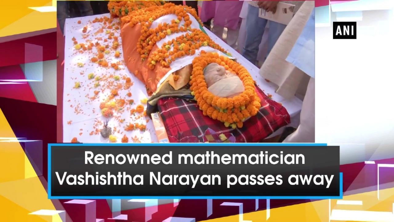 Renowned mathematician Vashishtha Narayan passes away