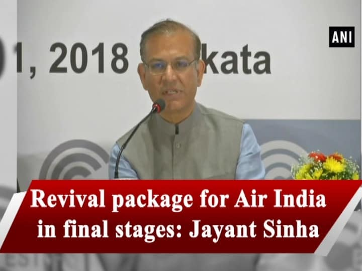 Revival package for Air India in final stages: Jayant Sinha