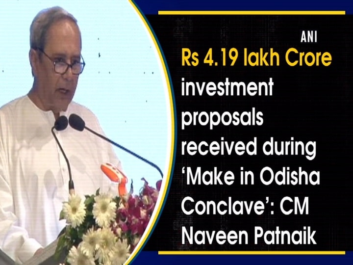 Rs 4.19 lakh Crore investment proposals received during 'Make in Odisha Conclave': CM Naveen Patnaik