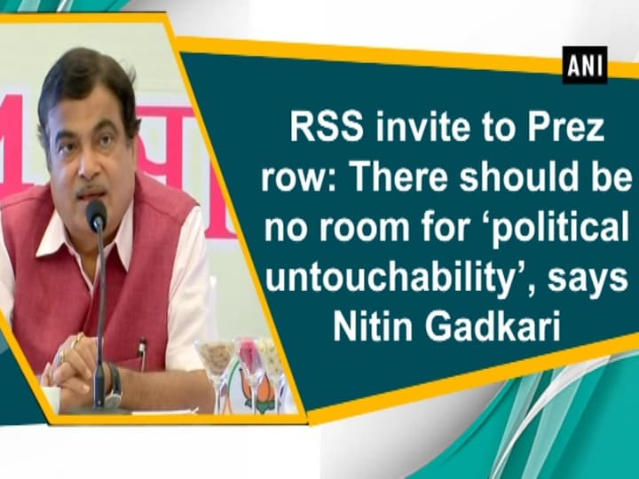 RSS invite to Prez row: There should be no room for 'political untouchability', says Nitin Gadkari