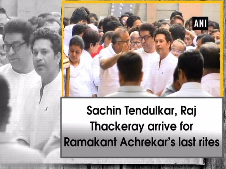Sachin Tendulkar, Raj Thackeray arrive for Ramakant Achrekar's last rites