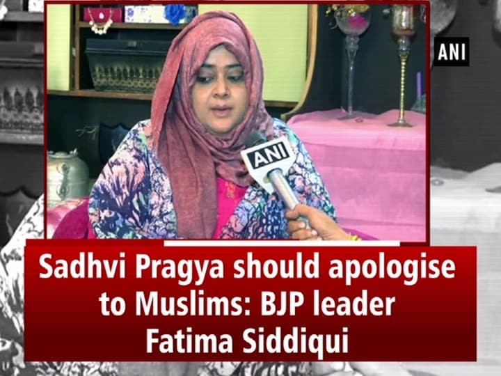 Sadhvi Pragya should apologise to Muslims: BJP leader Fatima Siddiqui