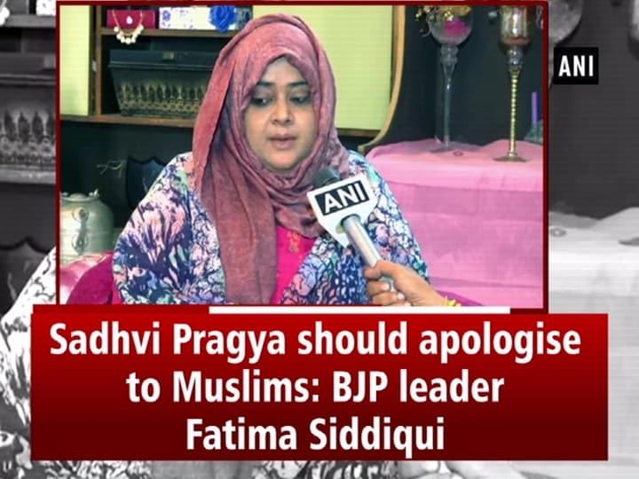 Sadhvi Pragya should apologise to Muslims: BJP leader Fatima Siddiqui