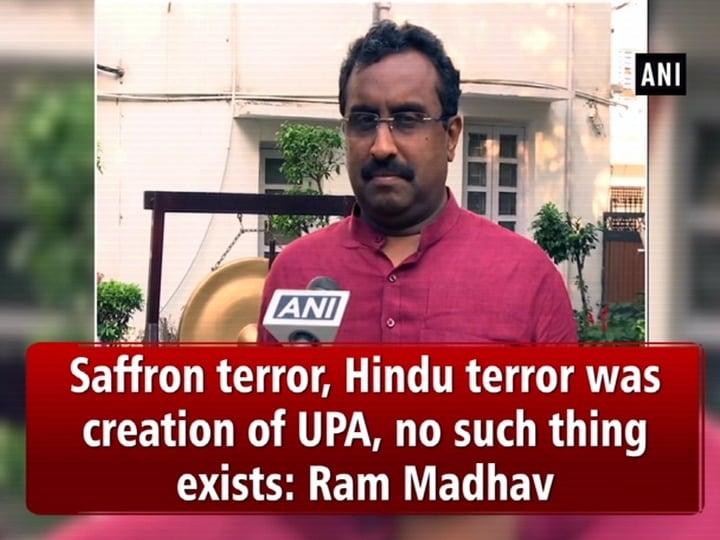 Saffron terror, Hindu terror was creation of UPA, no such thing exists: Ram Madhav