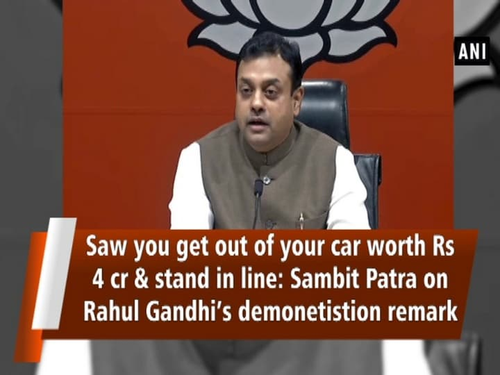 Saw you get out of your car worth Rs 4 cr and stand in line: Sambit Patra on Rahul Gandhi's demonetistion remark